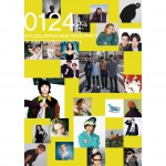 NYLON JAPAN NEW YEAR PARTY featuring 転がるビー玉