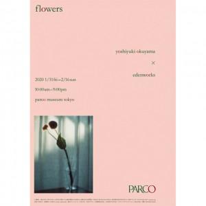 写真家・奥山由之とedenworksによる企画展 flowersを渋谷パルコにて開催