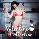 甘いムードを演出するRAVIJOURバレンタインコレクションがリリース