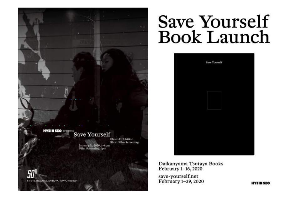 HYEIN SEOの写真集出版を祝した写真展&映像上映イベントが開催!
