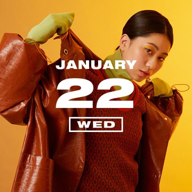365 ANNIVERSARY CALENDAR 今日は何の日? 〜1/22〜