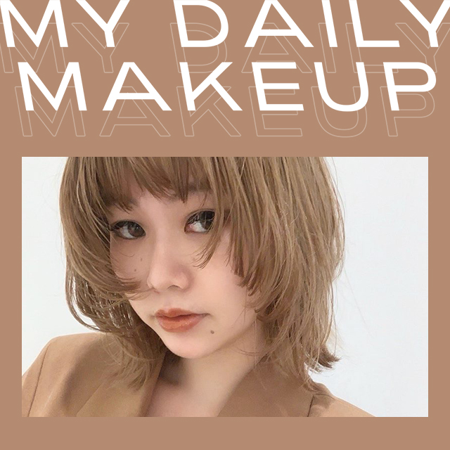 ビューティトレンドに敏感なNYLONブロガーの3daysメイクアップ MY DAILY MAKEUP vol.3 Babyui