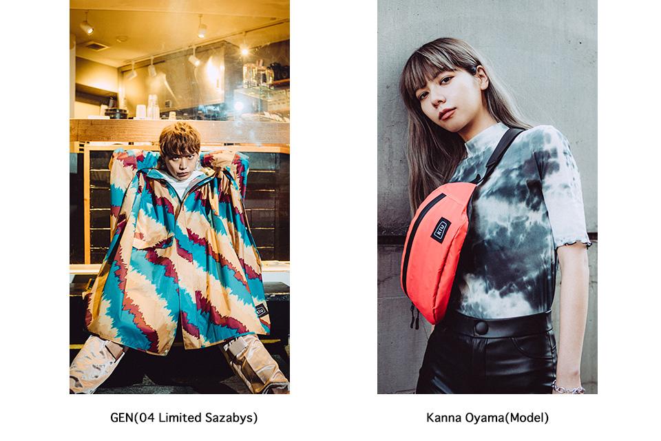 KiUから7名のアーティストを起用した新コレクションのヴィジュアルが到着
