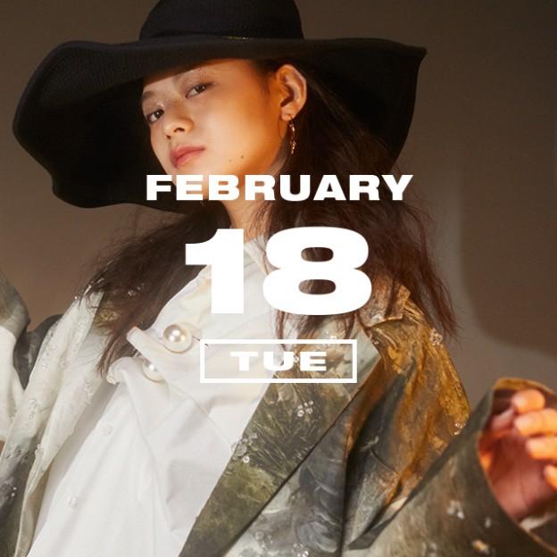 365 ANNIVERSARY CALENDAR 今日は何の日? 〜2/18