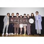 映画『転がるビー玉』舞台挨拶の模様を一挙大公開!