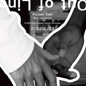 フォトグラファー Ryusei Sabiによるミックスメディア作品展が開催