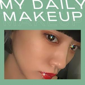 ビューティトレンドに敏感なNYLONブロガーの3daysメイクアップ MY DAILY MAKEUP vol.4 Kaede