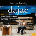 スケートボードのデッキから音楽を奏でるスピーカー dajacがエキシビションを開催
