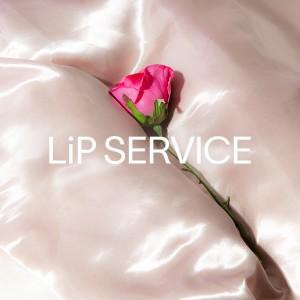 LiP SERVICE #39