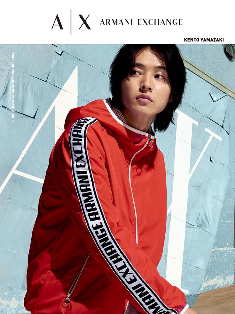 俳優 山﨑賢人がキャンペーンモデルを務めるアルマーニ エクスチェンジ2020年SSコレクション