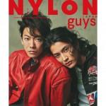 佐藤健&渡邊圭祐がニューヘアでNYLON guysの表紙に!#恋つづロス の方も必見♡