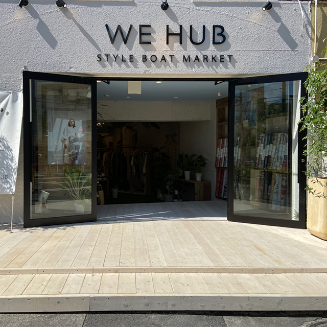 SDGs活動を目的とするセレクトショップ WE HUB by StyleBoatMarketが路面店をオープン!