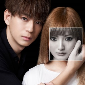 安斉かれん・三浦翔平のダブル主演! テレビ朝日×ABEMAによるドラマ『M 愛すべき人がいて』放送決定