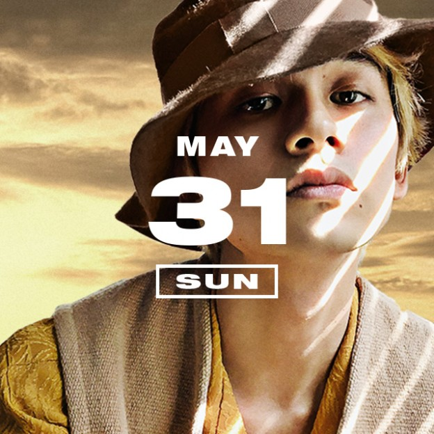 365 ANNIVERSARY CALENDAR 今日は何の日? 〜5/31〜