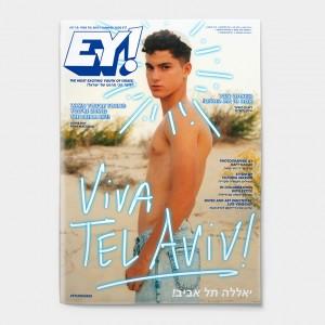 EYTYSがインディペンデントマガジン EY!とコラボレーションイシューを発売