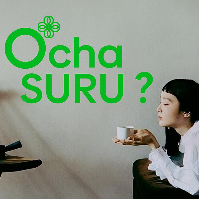 萬波ユカがパーソナリティのお茶トーク番組がInstagramTVで配信スタート♡