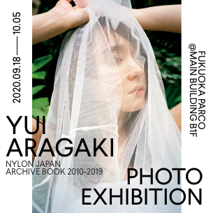 『YUI ARAGAKI NYLON JAPAN ARCHIVE BOOK 2010-2019 PHOTO EXHIBITION』開催決定!
