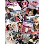 ニュージェネGALはポスギャル♡ 新世代カルチャーマガジン POSTOKYO.jpでチェック
