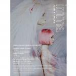 ヴァーチャルモデル immaをテーマにした清川あさみの新作個展が開催