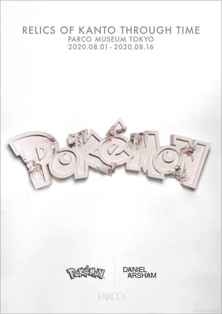 ポケモン×現代アーティストによるコラボレーションプロジェクト第3弾が始動!