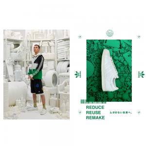 adidas Originals 2020年AWシーズンよりサステイナブル フットウェアコレクションが発売