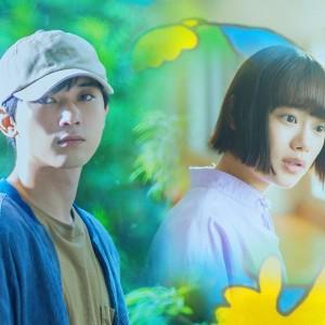 吉沢亮&杉咲花が共演の青春サスペンス『青くて痛くて脆い』