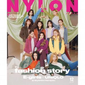 2年ぶりに全員揃って《E-girls》が表紙で登場!24ページの大特集! 直筆サイン入りチェキがもらえるキャンペーン開催! 雑誌の枠を飛び越え、UNIQLO店舗、StyleHintアプリにも連動!