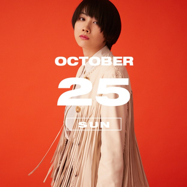 365 ANNIVERSARY CALENDAR 今日は何の日? 〜10/25〜