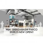 傘ブランド Wpc.TMが初の直営店を心斎橋パルコにオープン!