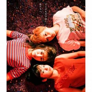 映画『転がるビー玉』の豪華特典付きBlu-ray&DVDが本日11月6日より発売!