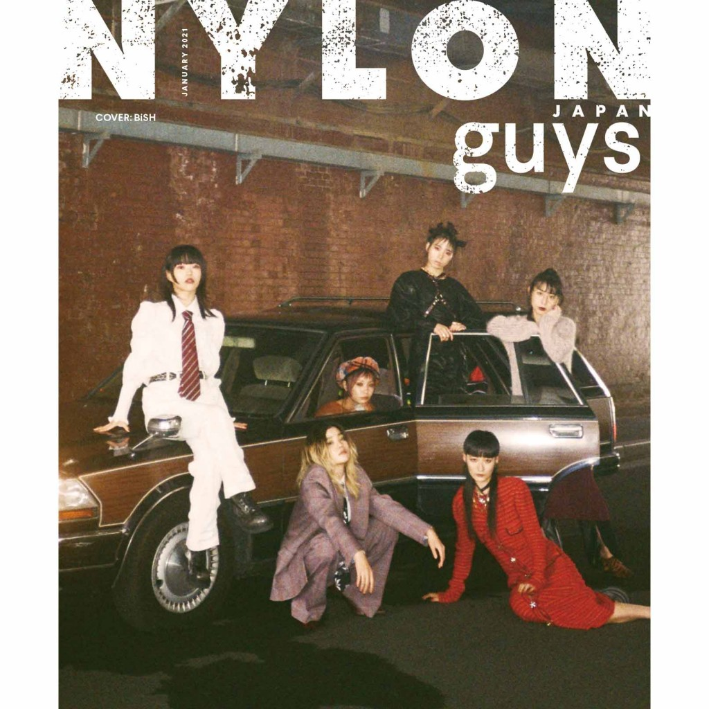 NYLON guys 表紙に《BiSH》が全員揃って初登場! 中面ではNYLON guys史上最大38Pの大特集!両面ポスター付き!