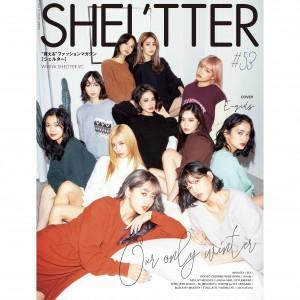 SHEL'TTER誌上最多数! 今最も注目すべきグループ《E-girls》11人と《JO1》11人がカバーに初登場 彼らのプライベートな一面を知ることができるSHEL'TTER TVも要チェック!