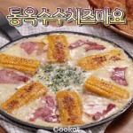 おうち時間に試してみて♡ 本場韓国の味を習得しよう–韓国HOT NEWS 『COKOREA MANIA』 vol.230