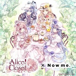 種村有菜先生キャラクター原案! DMM GAMESが送る花人形着せ替えゲーム『Alice Closet(アリスクローゼット)』とのコラボアイテム!
