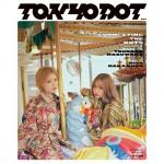 東京から日本、そして世界にメッセージを発信する 「学校では教えてくれない教科書」 『TOKYODOT』をローンチ!