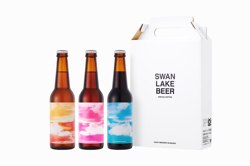 スワンレイクビールとYOSHIROTTENによるスペシャルコラボが実現!