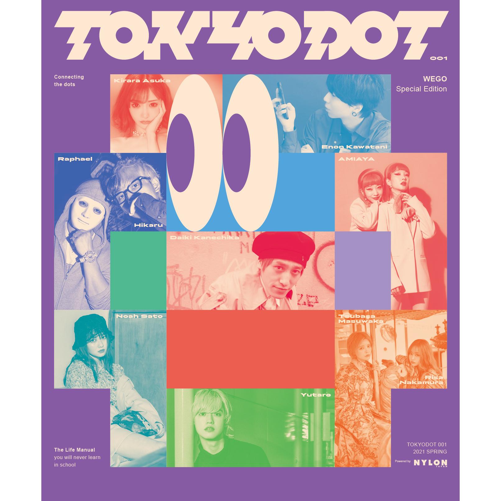 ファッション&カルチャー雑誌『TOKYODOT』限定カバー版が、5/7〜WEGOで発売決定!