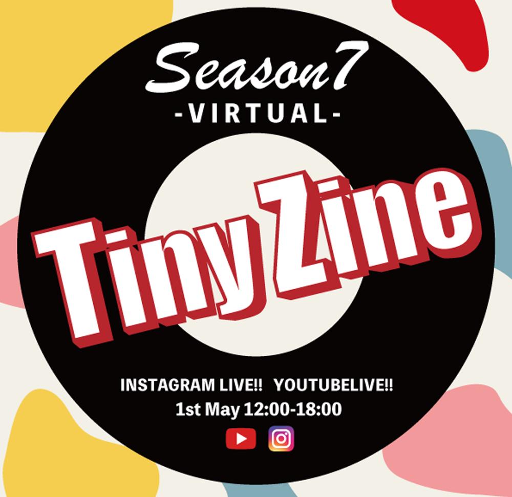 NYLONブロガーmariaが主催するアート&コミュニティイベント『TINYZINE』のライヴコマースイベントが5/1に開催♡