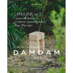 日本生まれのクリーンスキンケアブランド DAMDAMのポップアップイベント開催