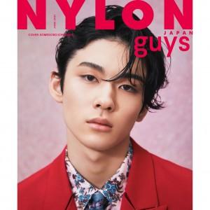 NYLON JAPAN 6月号 guys表紙に麗しき歌舞伎俳優《市川染五郎》を大抜擢! アザーカットを使用した両面ポスター付き!