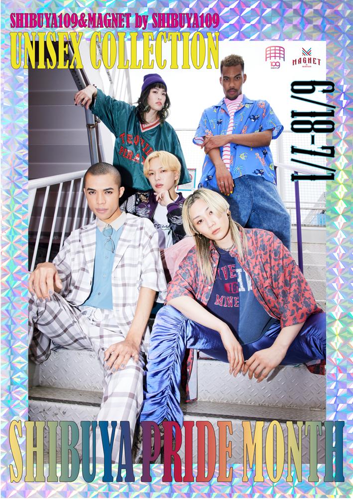 誰もが楽しく自分らしく! SHIBUYA109渋谷店とMAGNET by SHIBUYA109で『The Walt Disney Company's Pride collection』賛同企画が開催