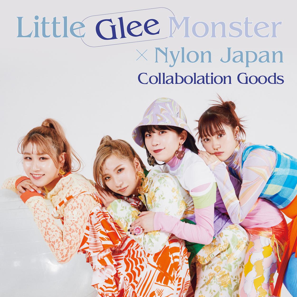 Little Glee Monster × NYLON JAPANのコラボグッズが発売!
