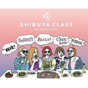 MAGNET by SHIBUYA109の屋上にKOREAN BBQ 『SHIBUYA CLASS』がオープン♡