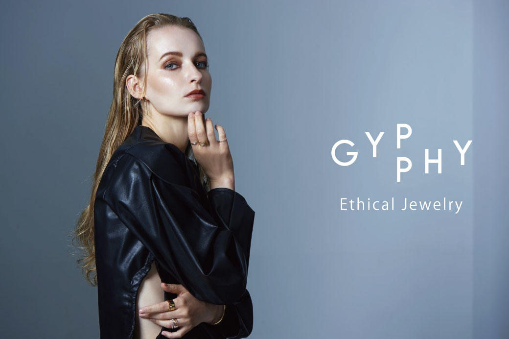 エシカルジュエリーブランド GYPPHYが初となる新店舗を自由が丘にオープン