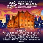 『ODD BRICK FESTIVAL 2021』の第一弾出演者発表! チケット先行予約も受付中!