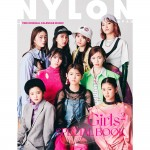 《 Girls² 》が初のファッションブック『 Girls² SPECIAL BOOK - produced by NYLON JAPAN 』を9月29日(水)に発売! メンバーが撮りあった初公開のオフショットを掲載した <Girls²オリジナルカレンダー>の豪華特別付録付き!