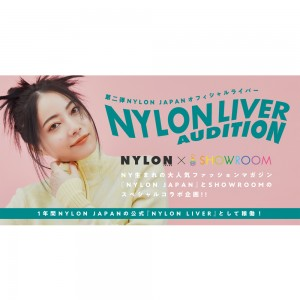 NYLON JAPAN公式ライバー『NYLON LIVER』オーディション第2弾開催!