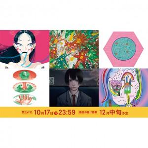 ナイロンアートギャラリー2021から参加アーティスト達とのコラボアイテムが発売!