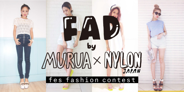 FAD STYLING CONTEST