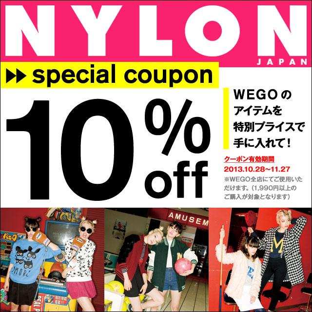 coupon!!
